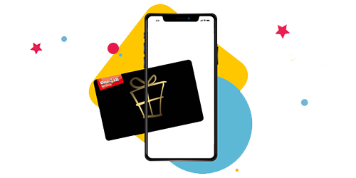One4all Digital Gift Cards